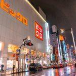 Shinjuku Shopping Bicqlo