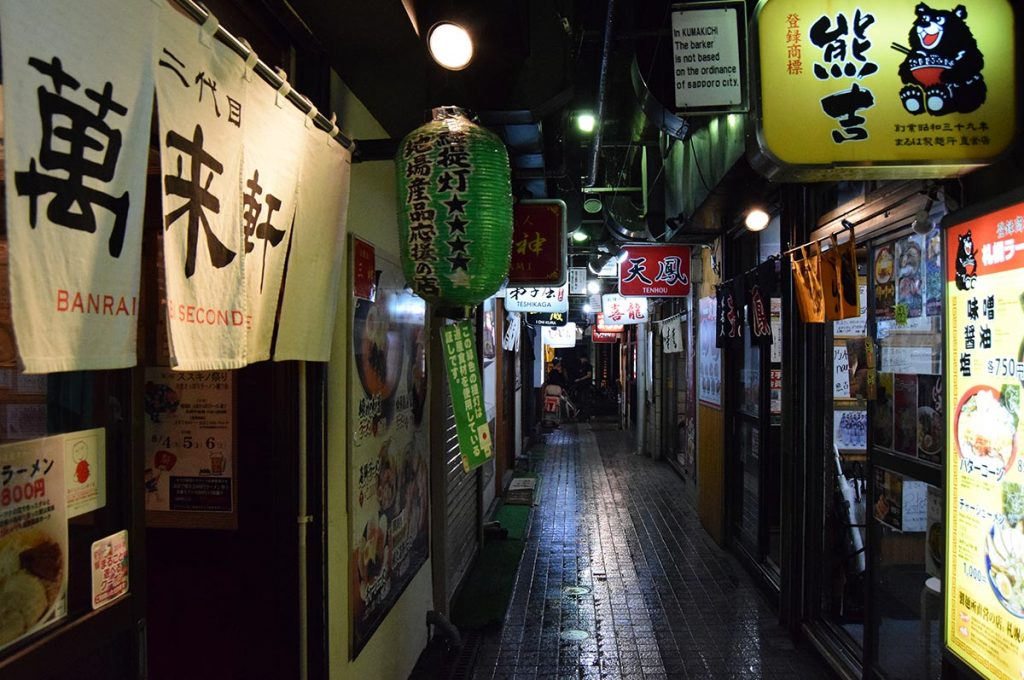 Things to do in Sapporo Ramen Yokocho