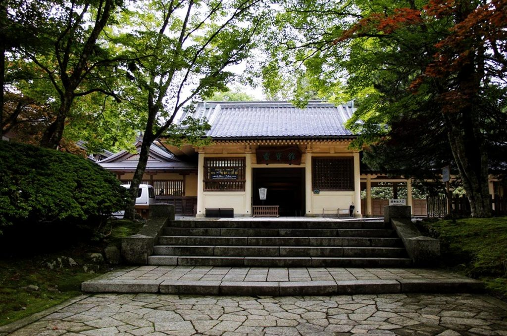 Koyasan Japan Reihokan Museum