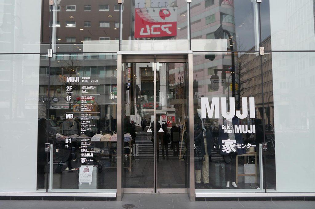 Shinjuku Shopping Muji