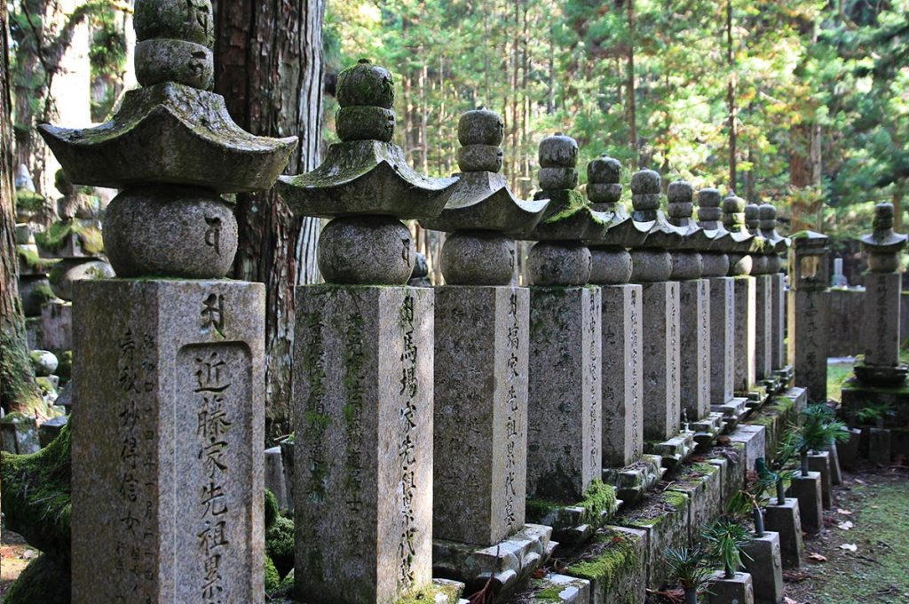 Edo Period Japan Cemetery