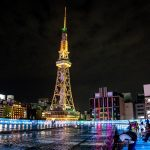 Things to do in Nagoya TV Tower