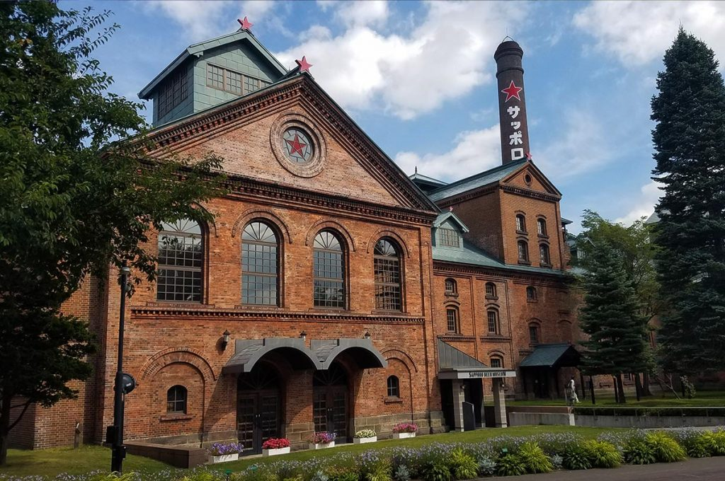 Things to do in Sapporo Beer Museum