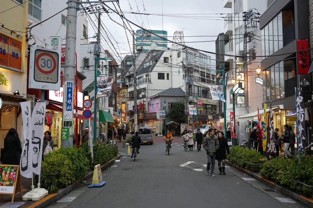 Things to do in Tokyo Shimokitazawa