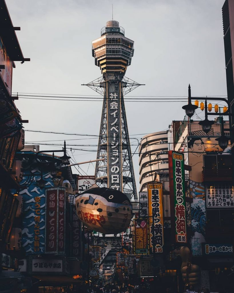Check Out our Top 15 Japan Instagram Accounts You Need to Follow