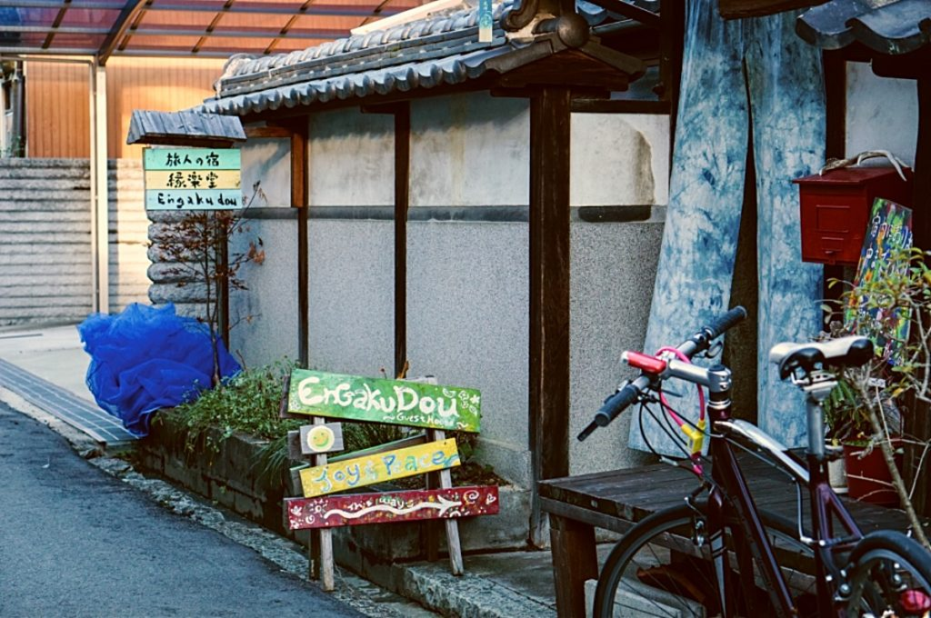 Himeji Castle Guesthouse Engakudo