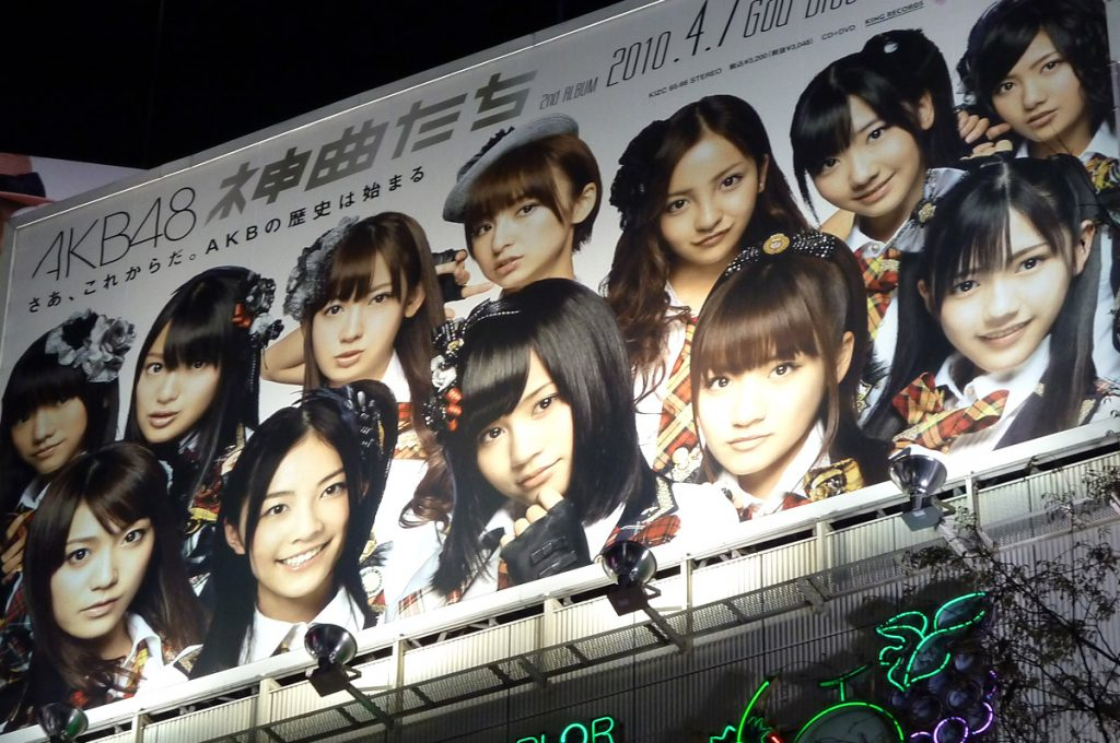 Kawaii Fashion The Idols AKB48