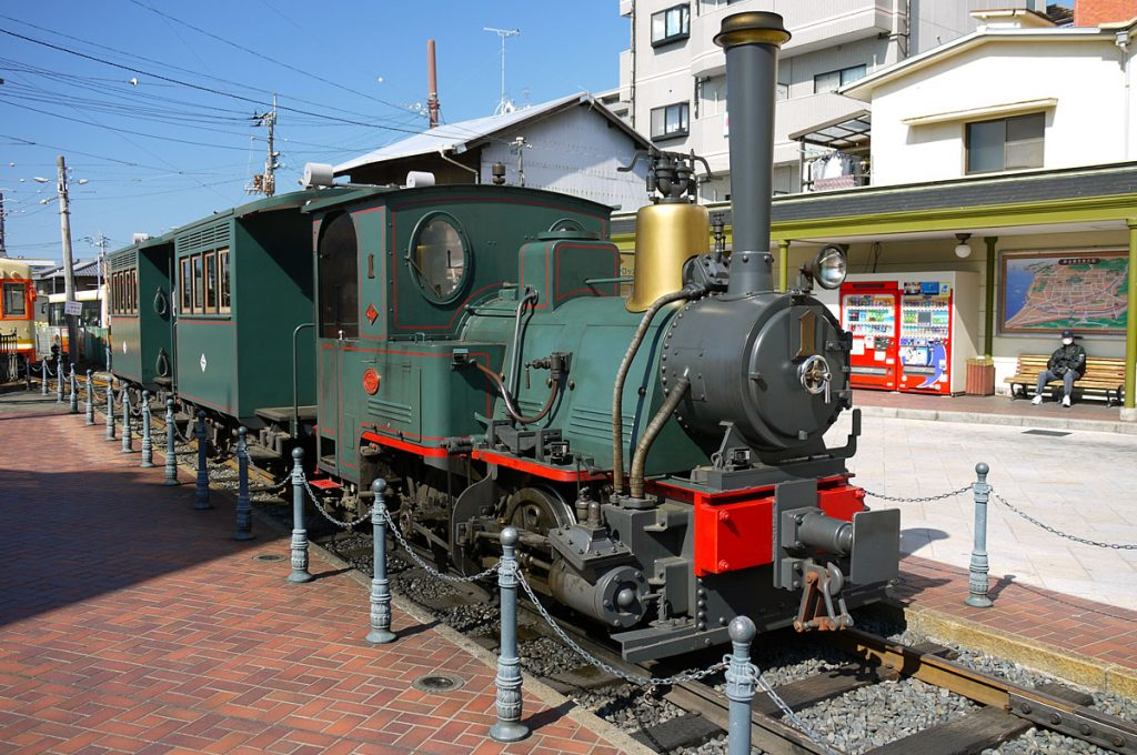 Matsuyama Japan Places to visit Botchan Train