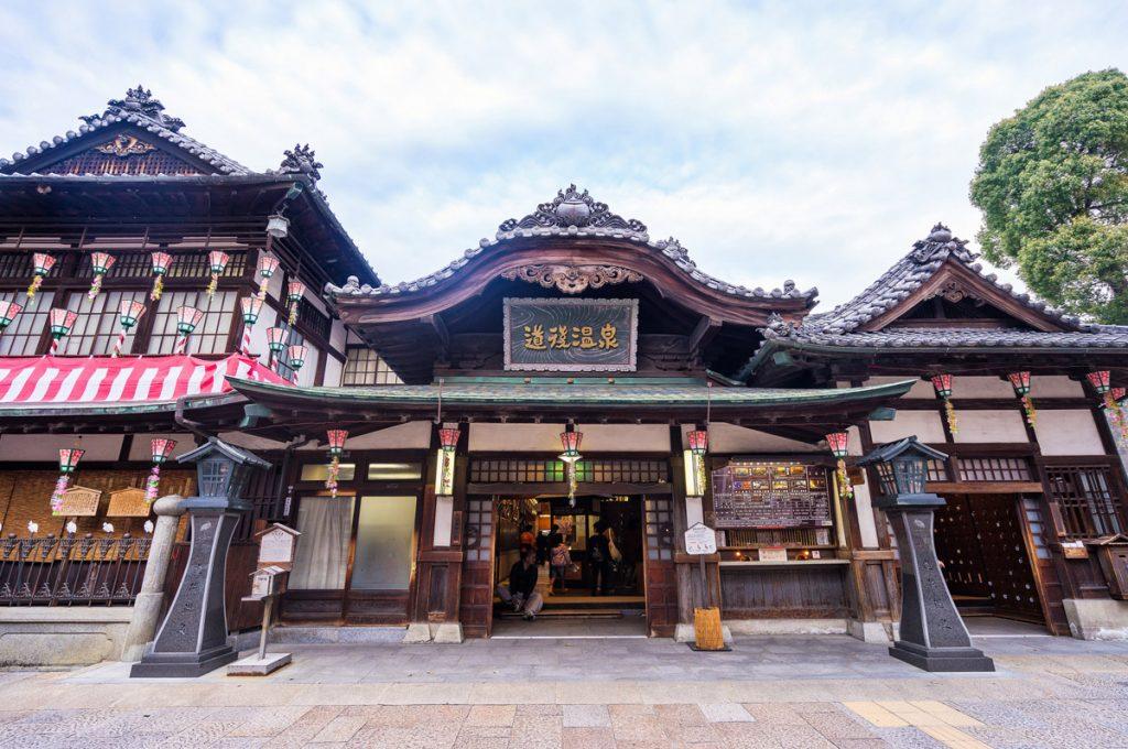 Matsuyama Japan Places to visit Dogo Onsen