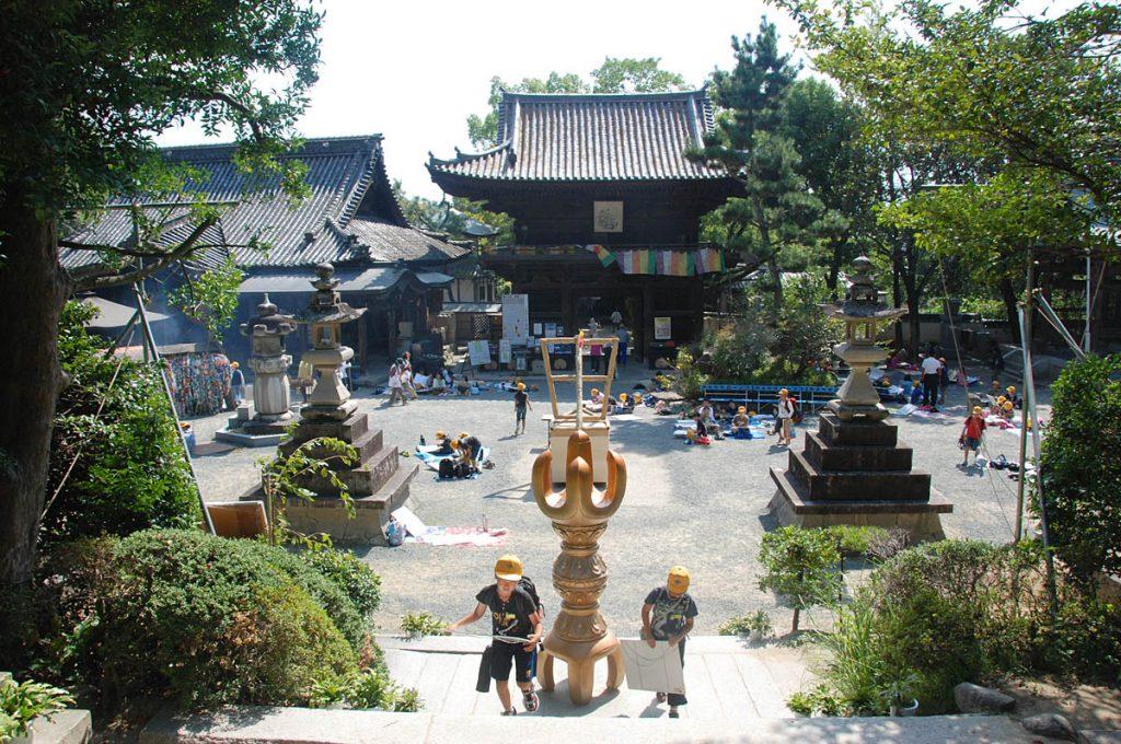 Matsuyama Japan Places to visit Ishiteji