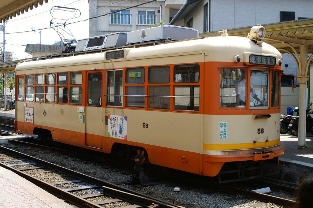 Matsuyama Japan Places to visit Iyo Railway