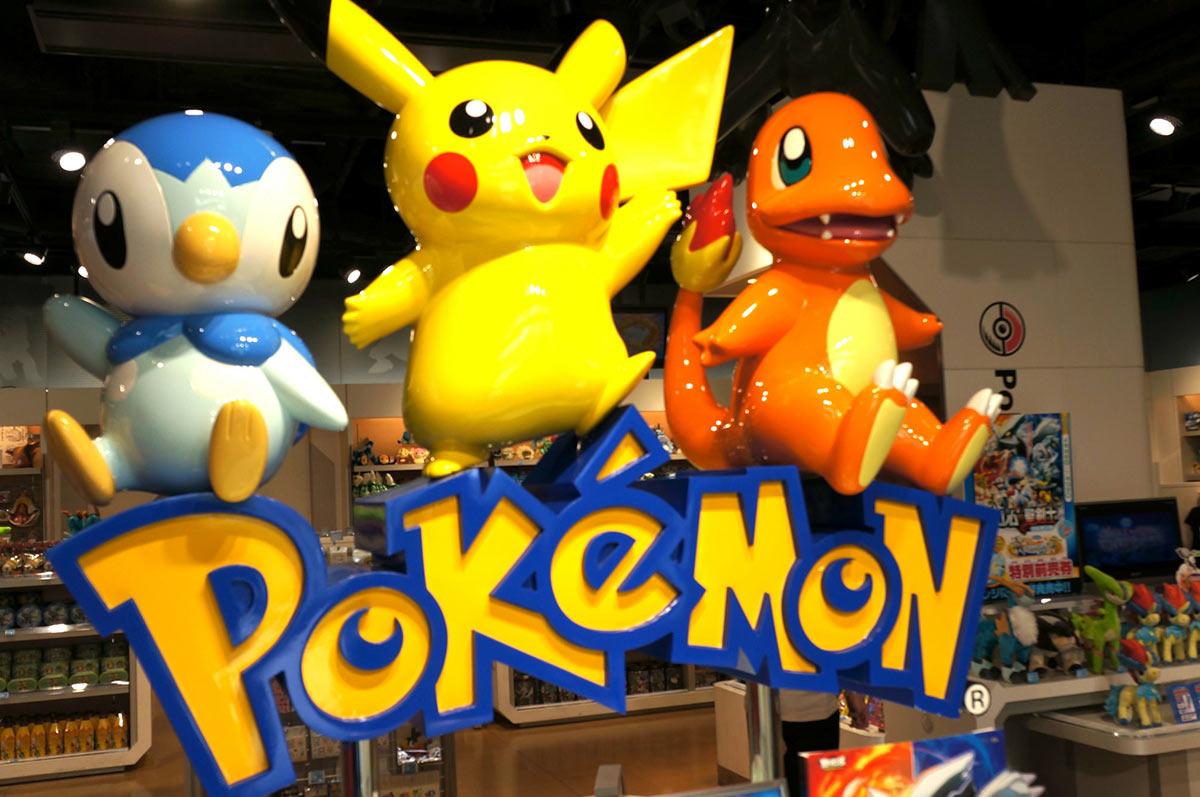 Ikebukuro Shopping Pokemon Center