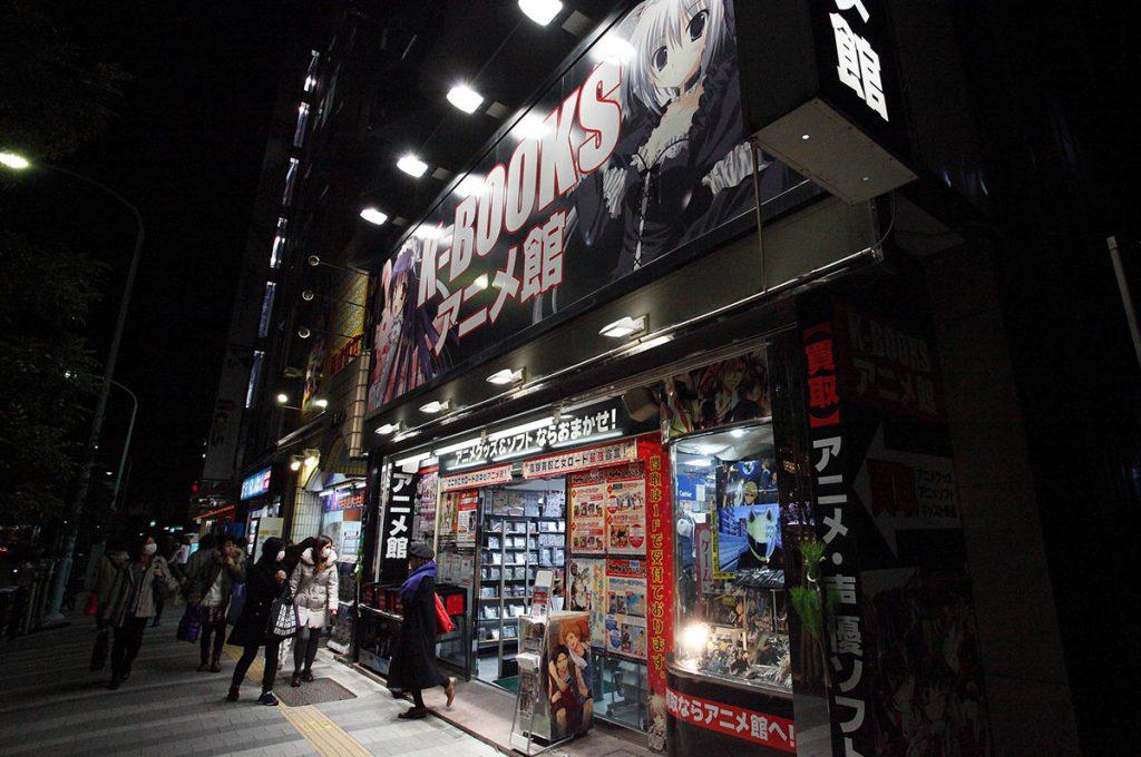 Ikebukuro Shopping Otome Road