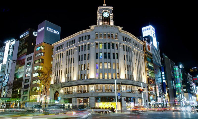 Ginza Shopping
