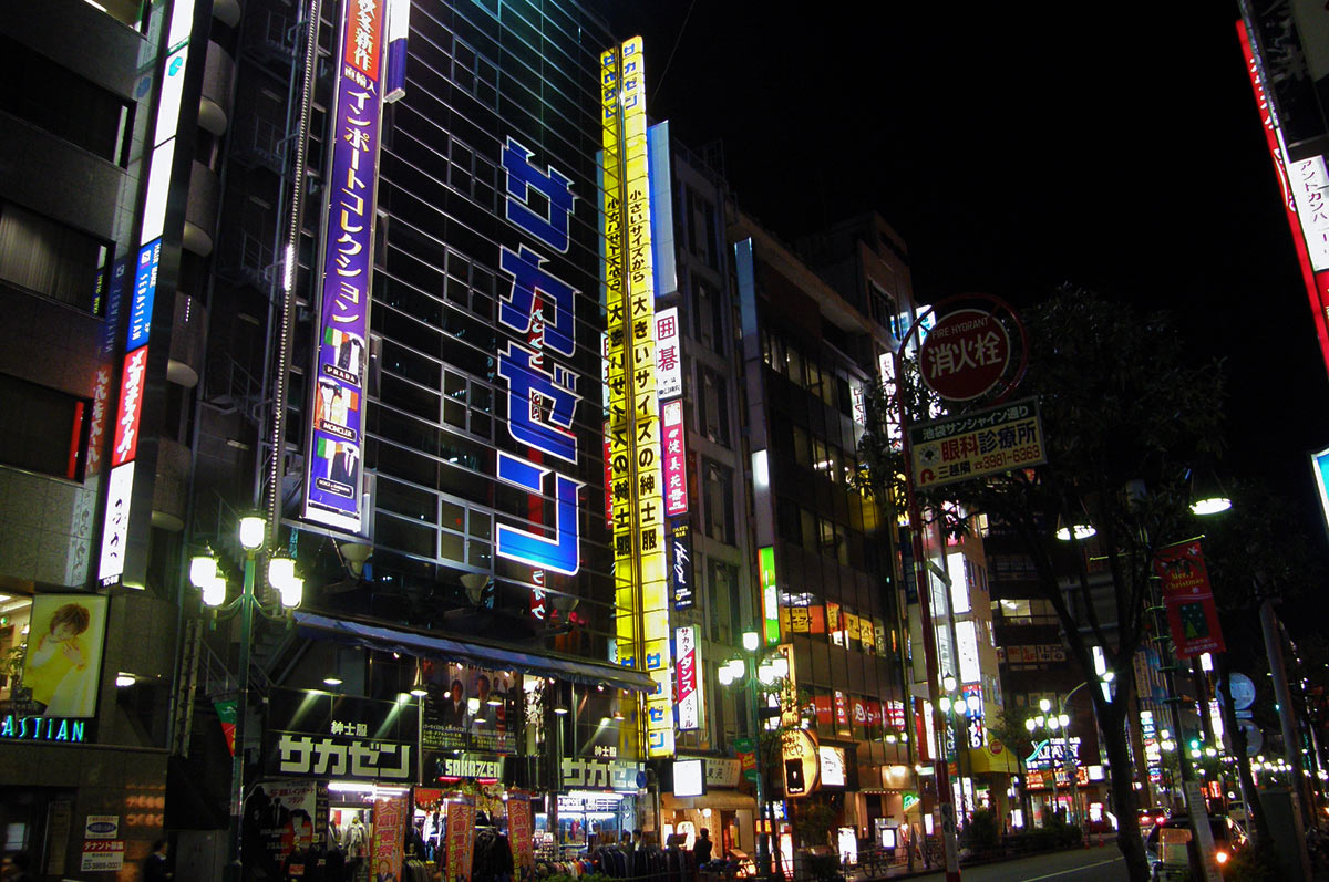 Ikebukuro Shopping Night