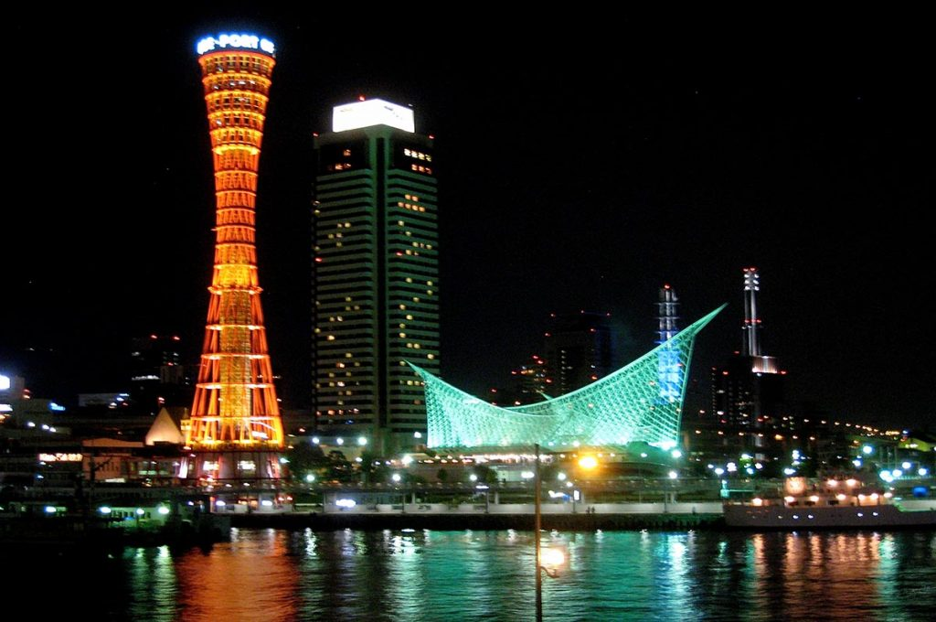 Things to do in Kobe Japan