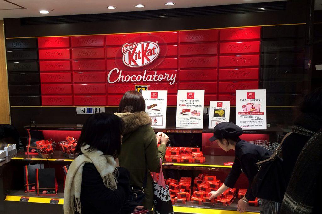 Ikebukuro Shopping Kitkat