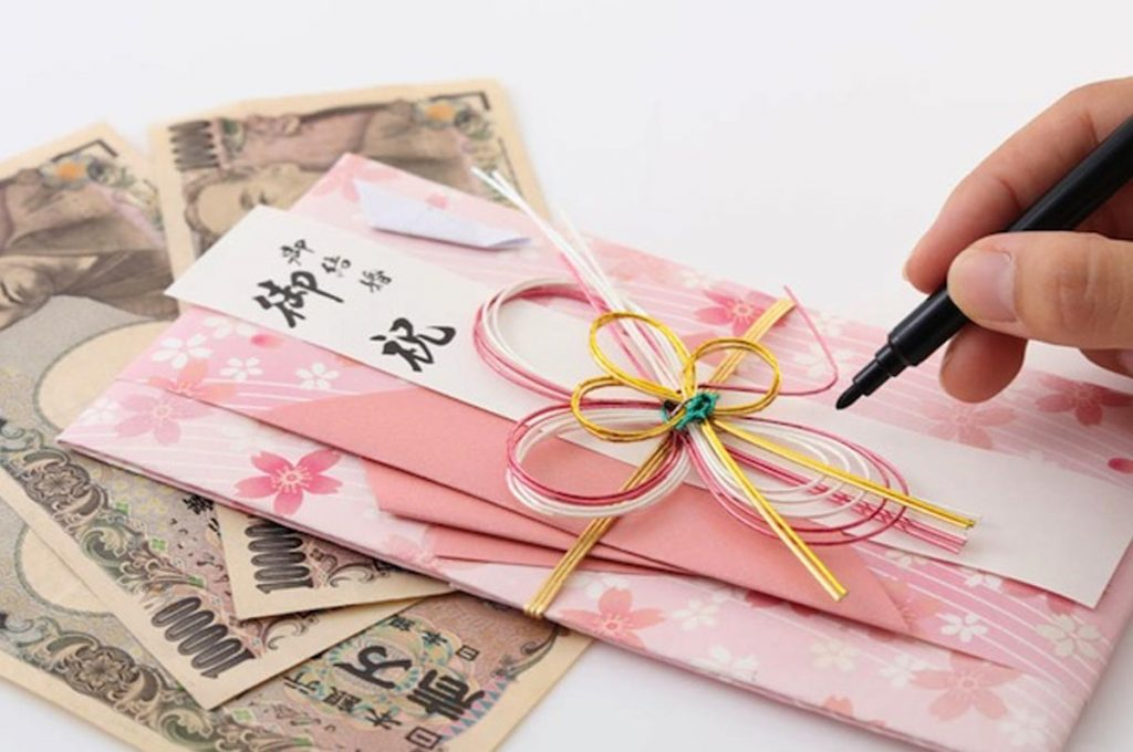 Wedding Traditions in Japan gift