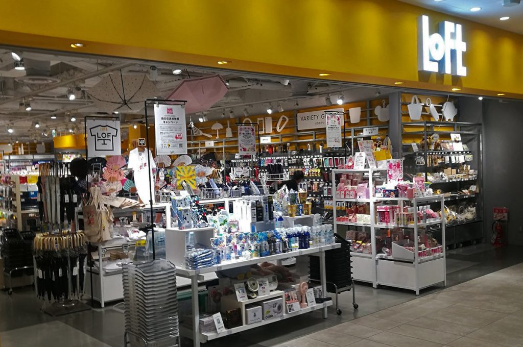 Ikebukuro Shopping Loft