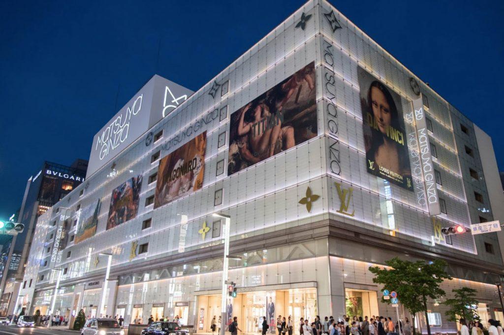 Ginza Shopping Matsuya