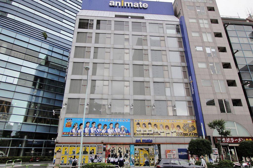Ikebukuro Shopping Animate
