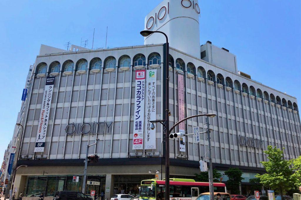 Ikebukuro Shopping Marui