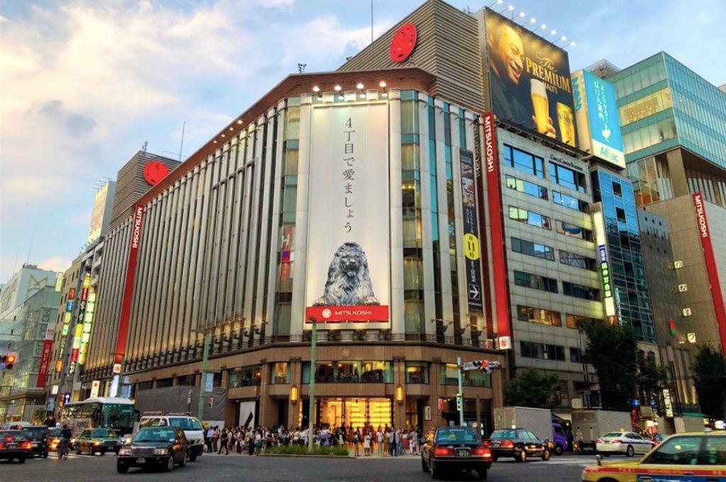 Ginza Shopping Mitsukoshi