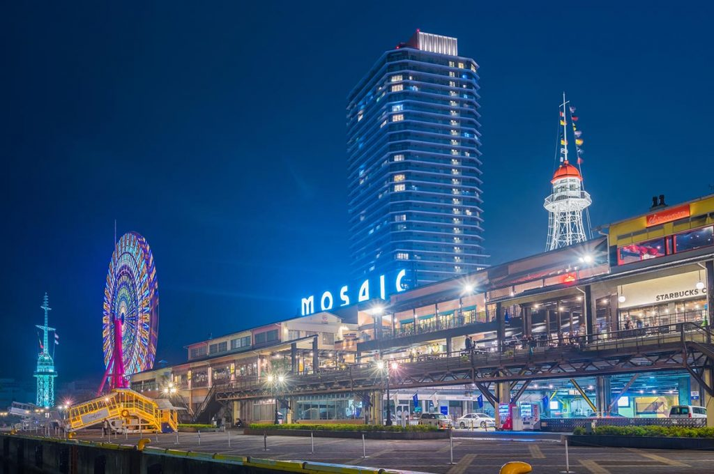 Things to do in Kobe Japan Harborland
