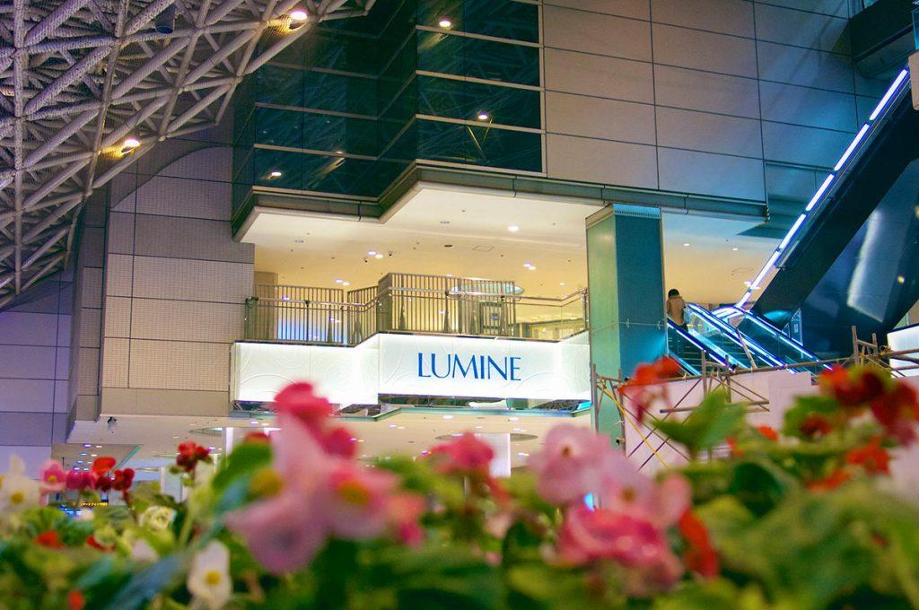 Ikebukuro Shopping Lumine
