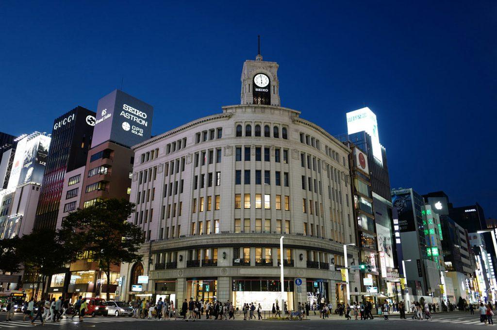 Ginza Shopping Wako