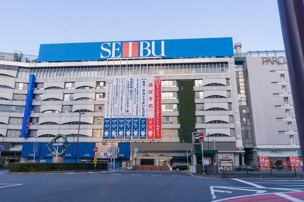 Ikebukuro Shopping Seibu