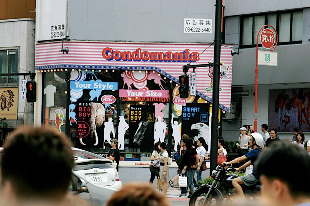 Harajuku Shopping Condomania