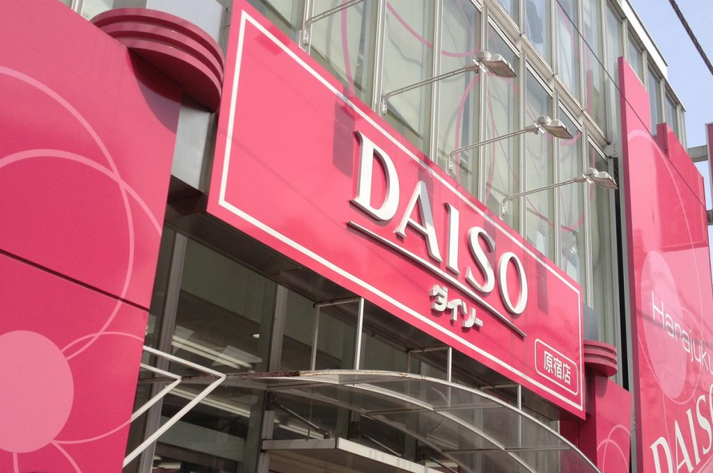 Harajuku Shopping Daiso