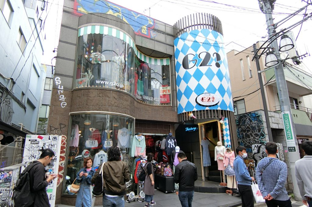 Harajuku Shopping G2?