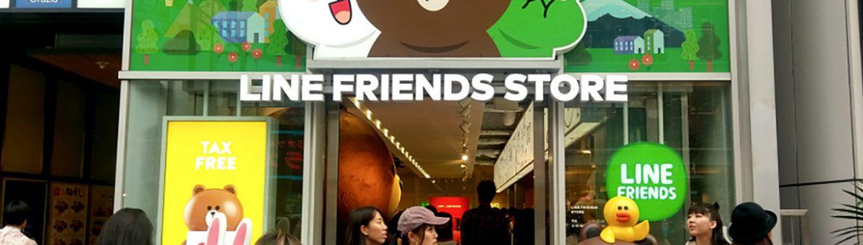 Harajuku Shopping #10: LINE Friends Store