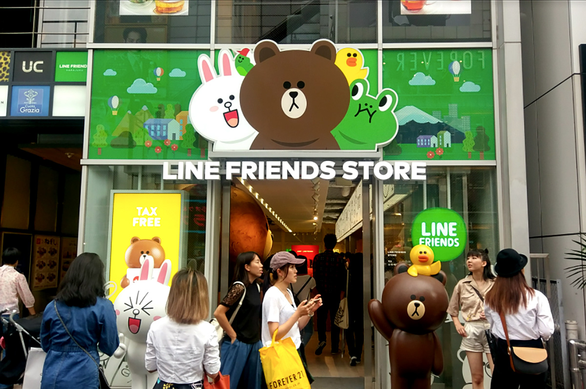 Harajuku Shopping #10: LINE Friends Store
