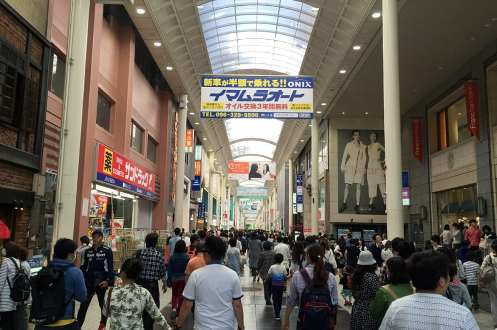 Kumamoto Japan Kamitori Shopping Arcade