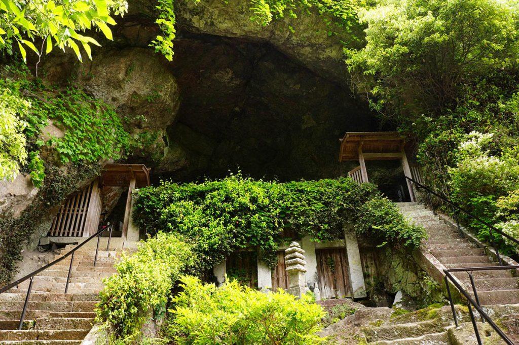 Kumamoto Japan Reigando Cave
