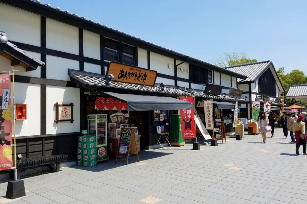 Kumamoto Japan Sakuranobaba Josaien