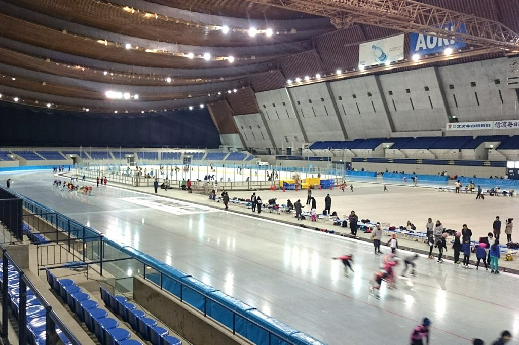 Nagano Japan Olympic Facilities