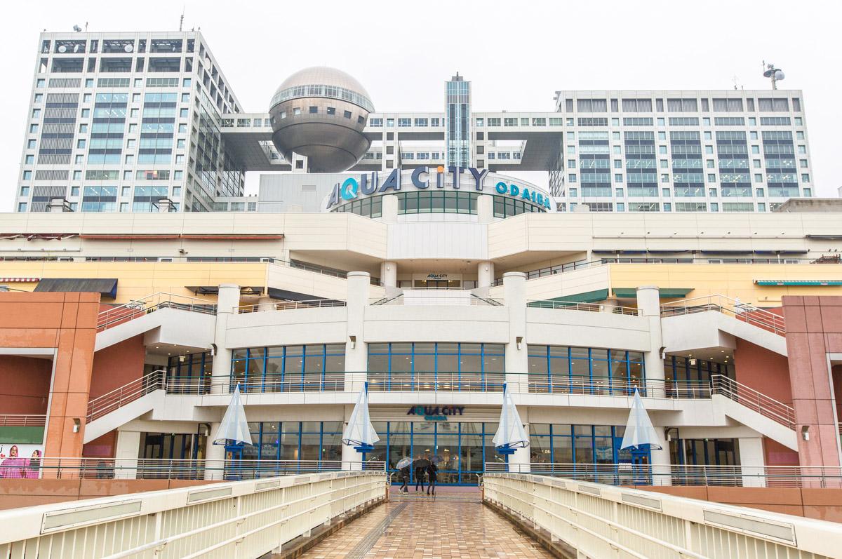 Odaiba Japan Aqua City
