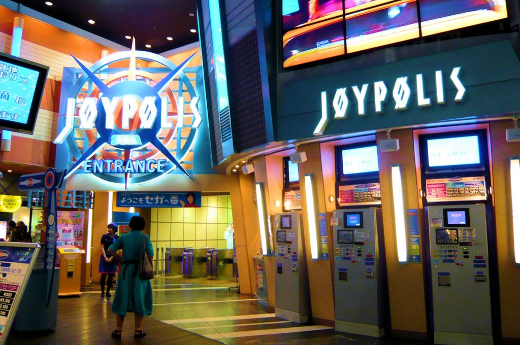 Things to do in Odaiba Japan Joypolis