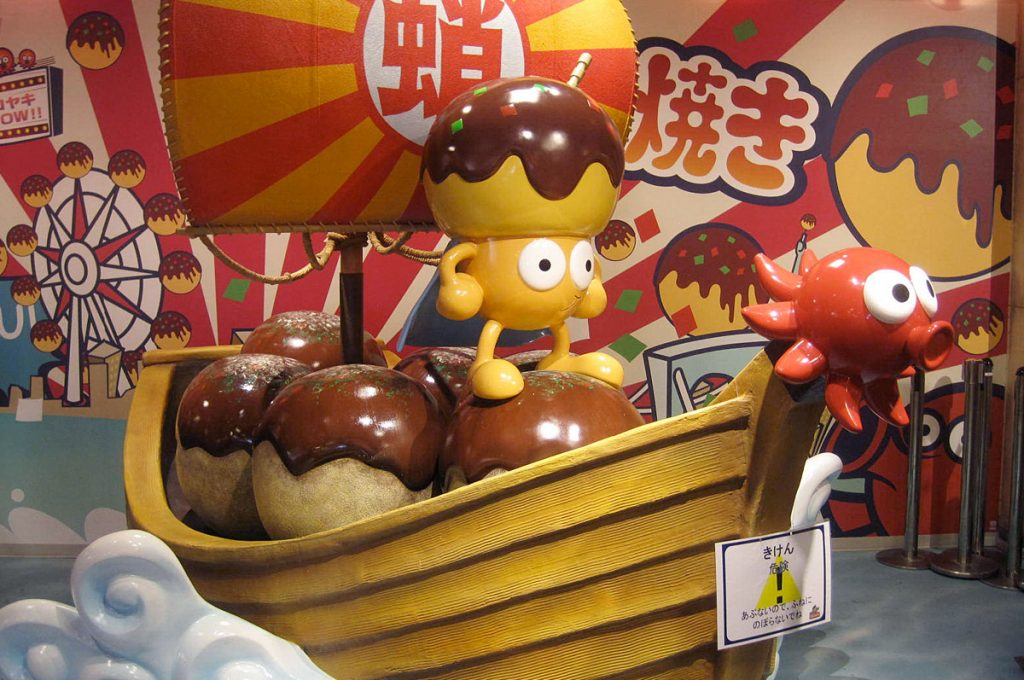 Things to do in Odaiba Japan Takoyaki Museum