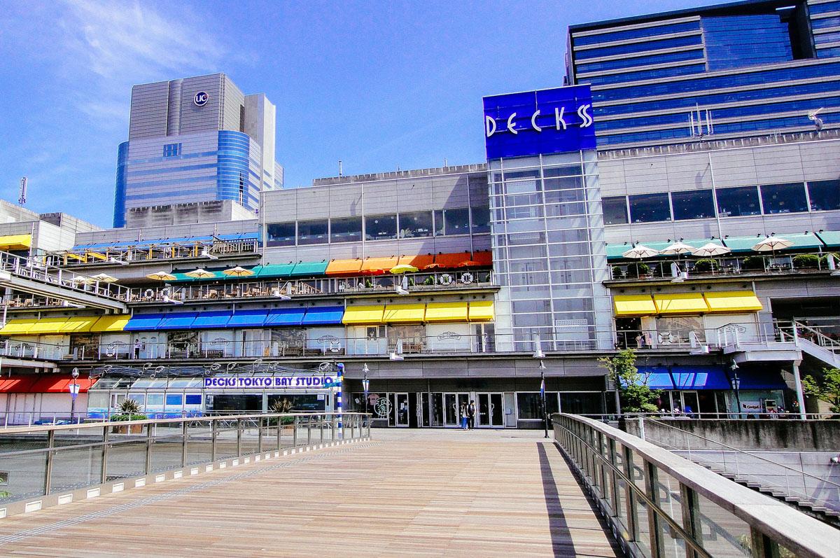 Odaiba Shopping Decks Tokyo Beach