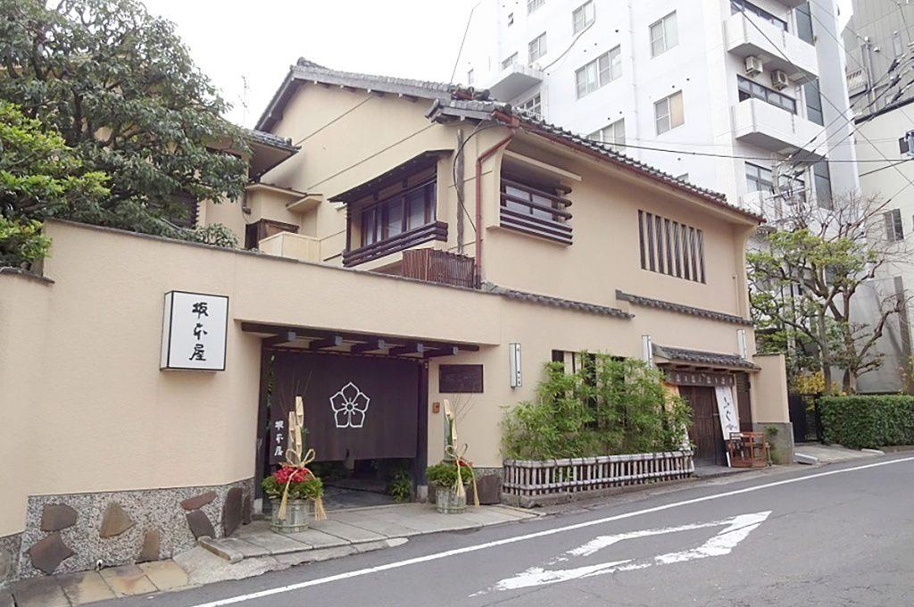 Ryokan Sakamoto-ya
