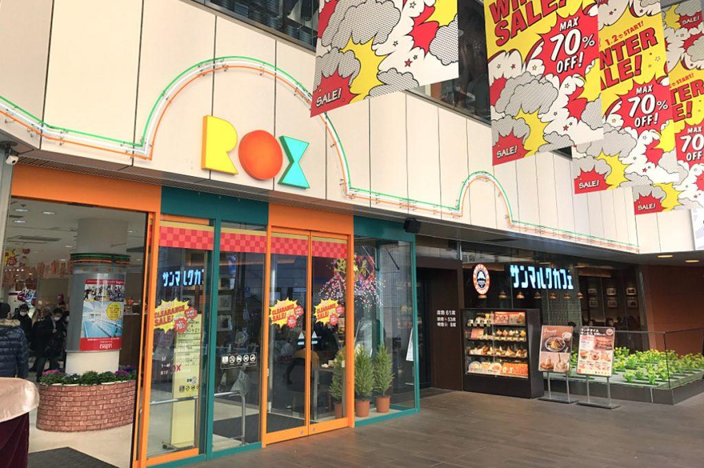 Asakusa Shopping Asakusa Rox