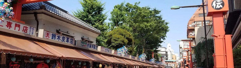 Asakusa ShoppingDenbouin Dori