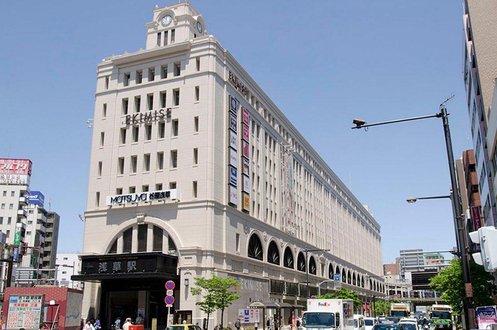 Asakusa Shopping Ekimise