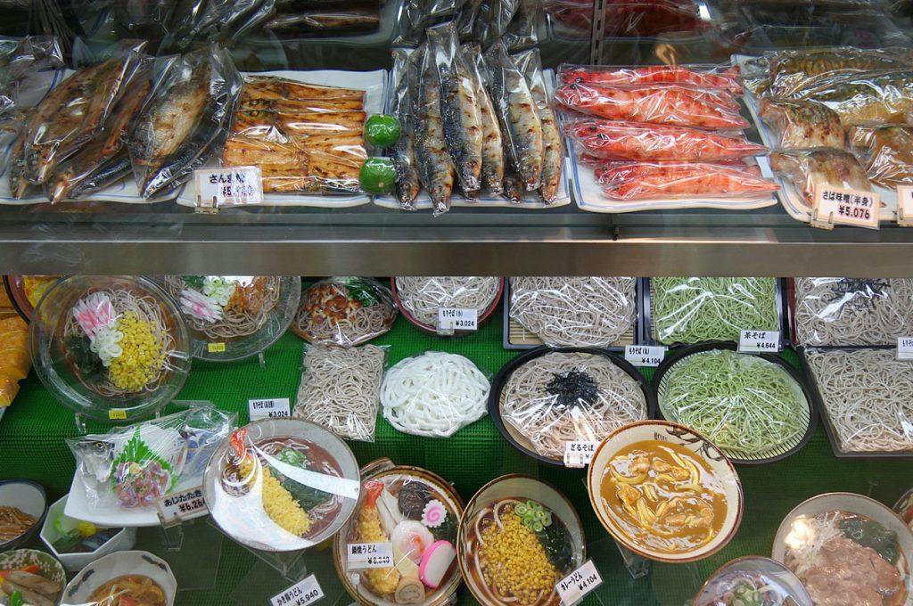 Asakusa Shopping Kappabashi Street