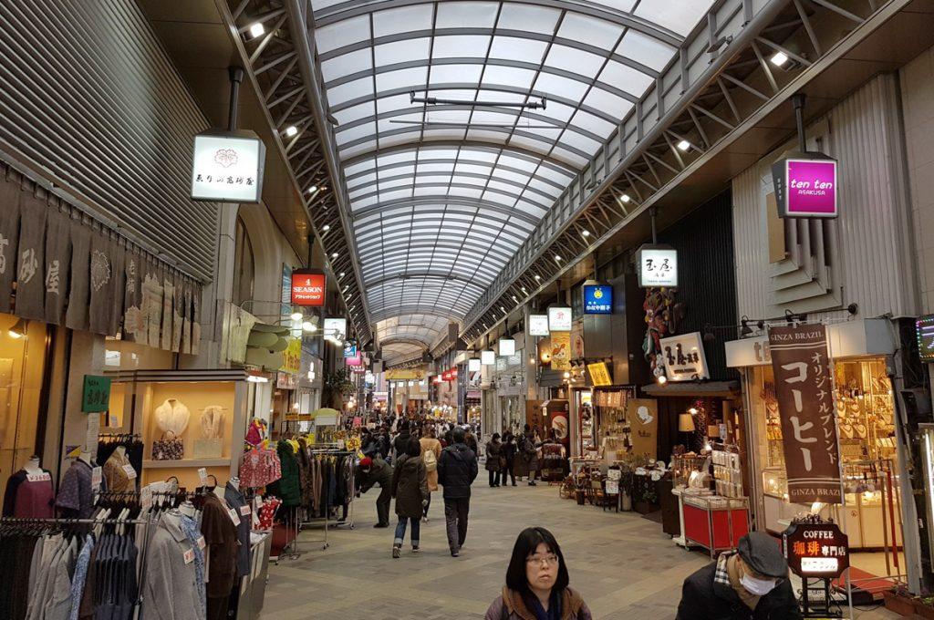 Asakusa Shopping Shin-Nakamise